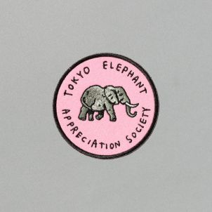 Tokyo Elephant Appreciation Society Patch