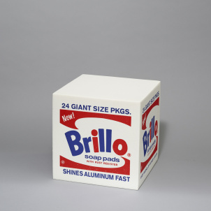 Brillo Foam Pouf